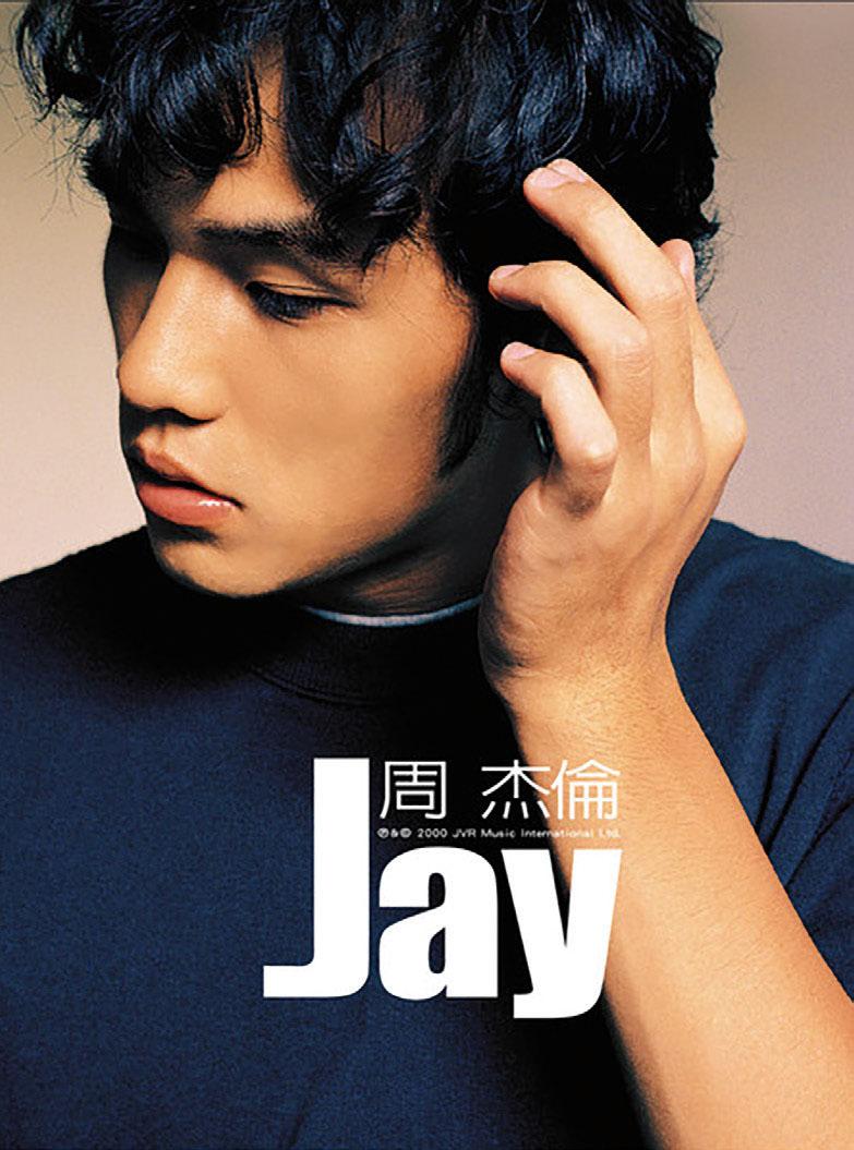 China's country music: China wind | IIAS