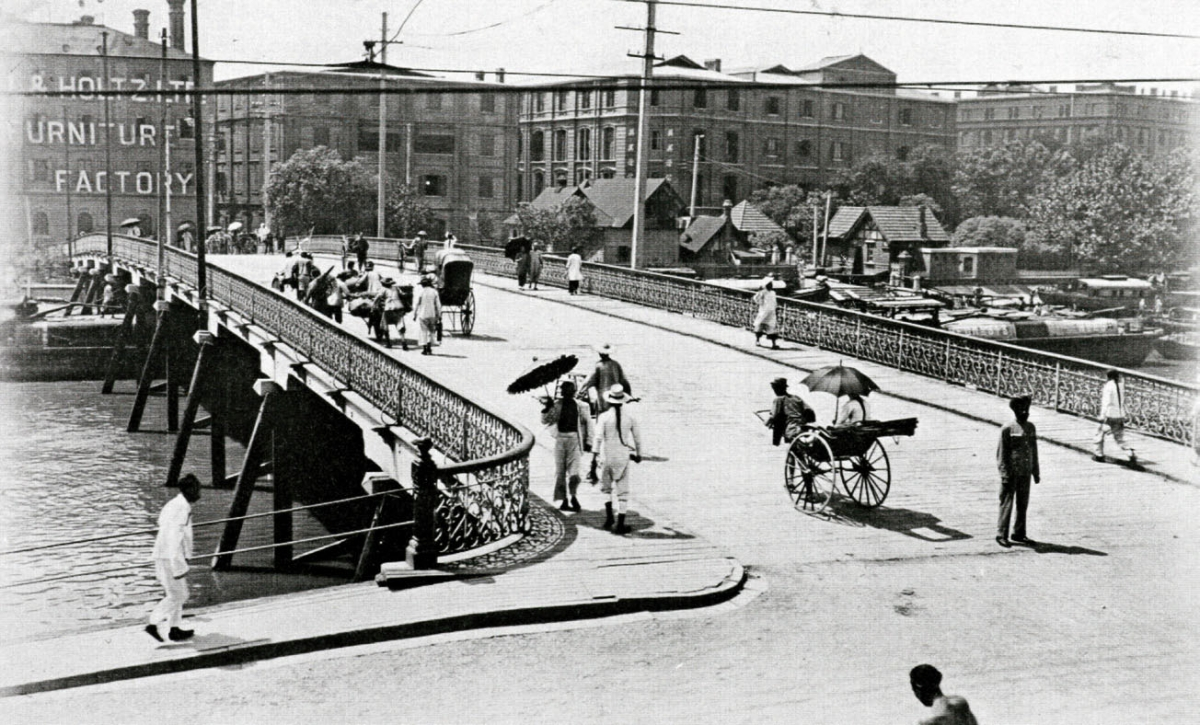 Chapoo Road Bridge, Shanghai, c.1900-1910. Yo-s21. © 2007 Historical Photographs of China.