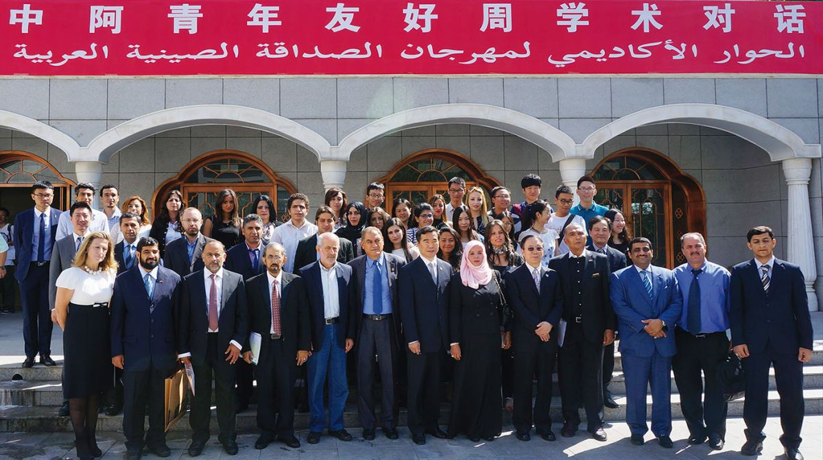 Participants of the 'China-Arab Academic Dialogue', which took place in Beijing in September 2014.