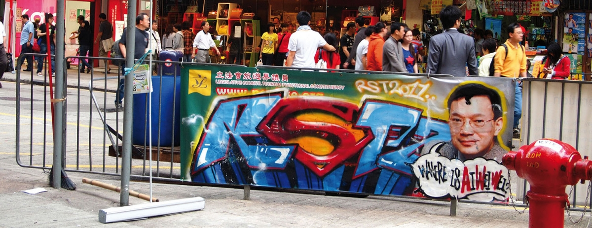 Fig. 1: A spray painted banner, Where is Ai Weiwei?, April 2011, Hong Kong. Courtesy of RST2.