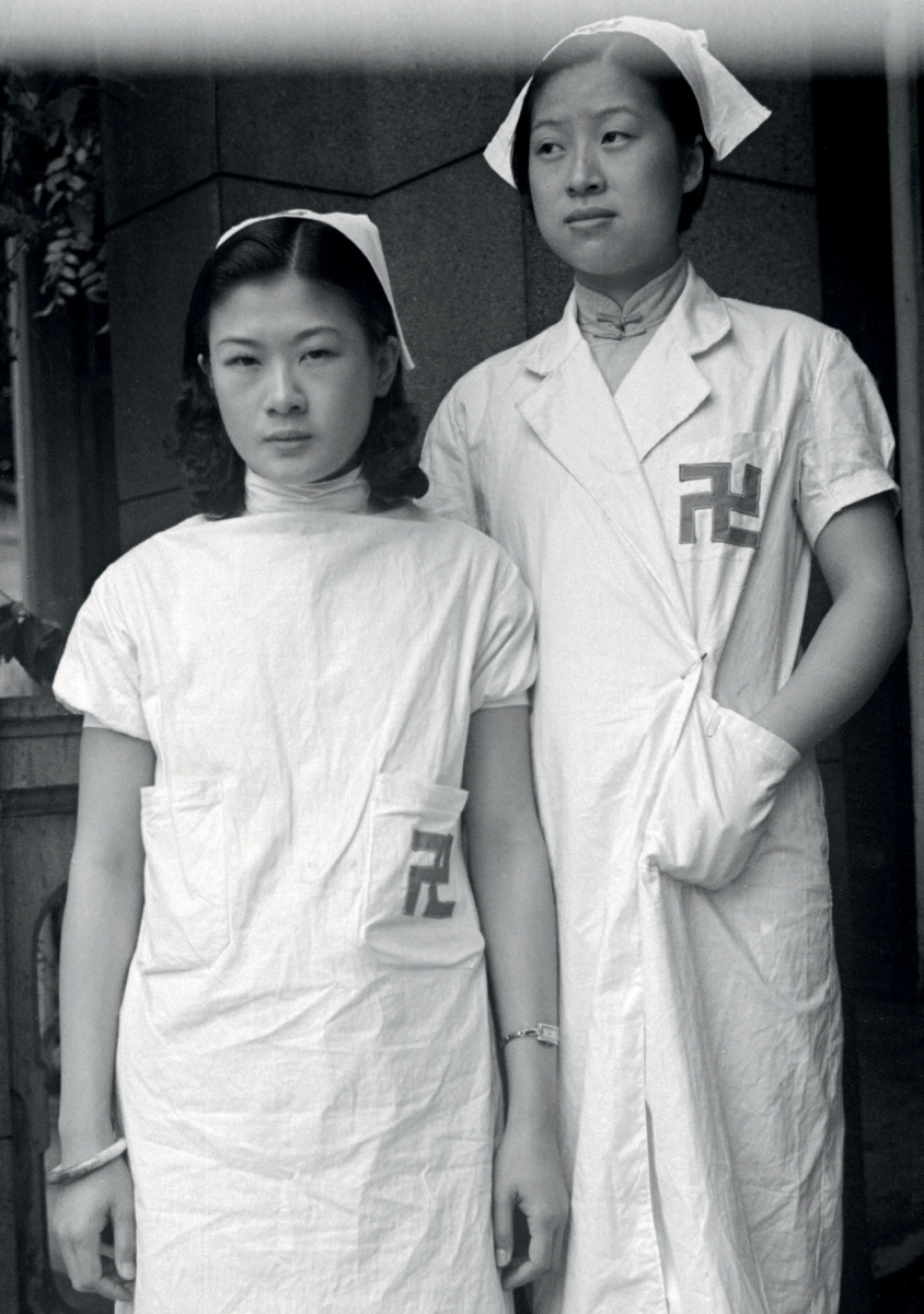 Two Red Swastika Society nurses, Shanghai. Ro-n0204. © 2012 Mei-Fei Elrick and Tess Johnston.